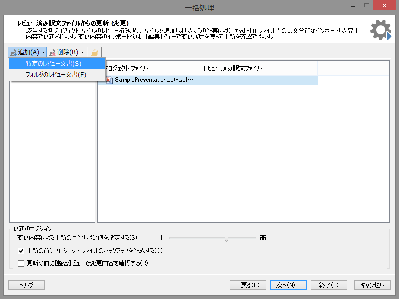 screenshot.10