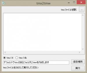 tmx2tmw