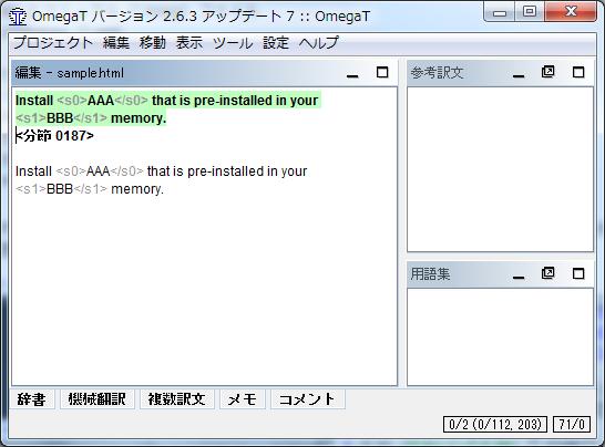 OmegaT_editor